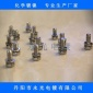 化学镀镍多少钱 化学镀镍 化学镀镍磷合金工艺